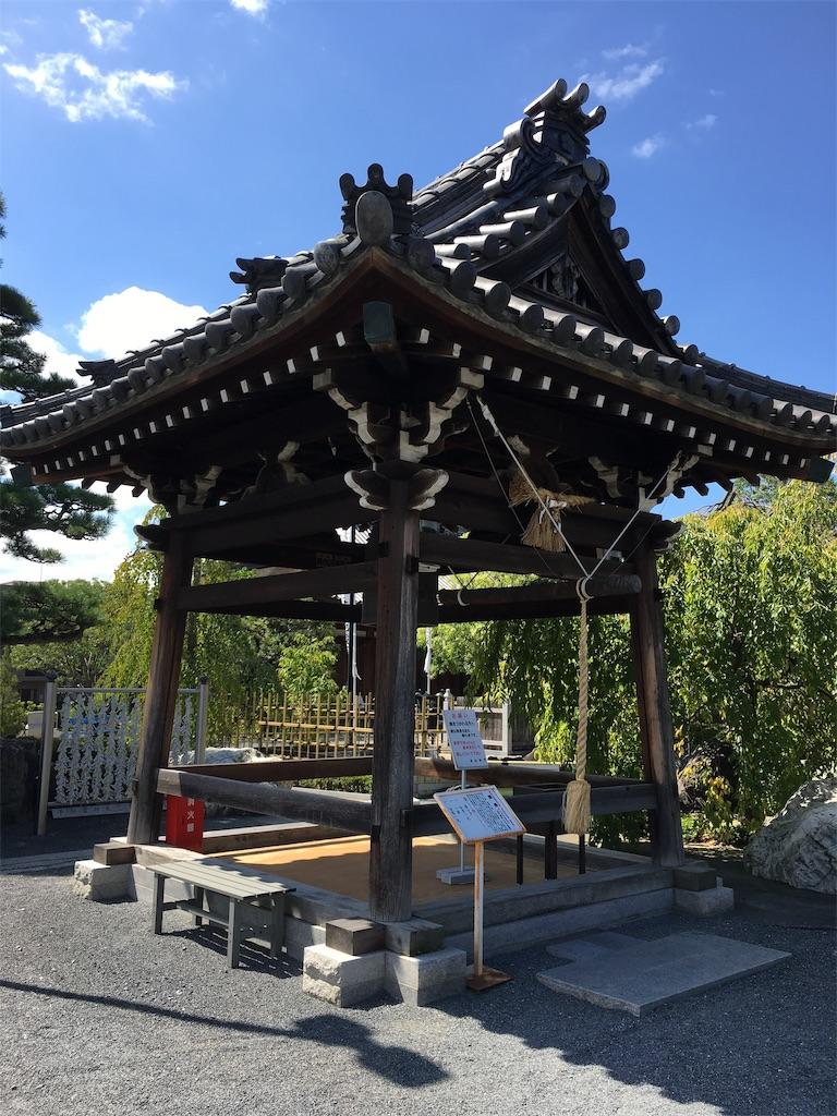f:id:miyanotakashi:20190918163417j:image