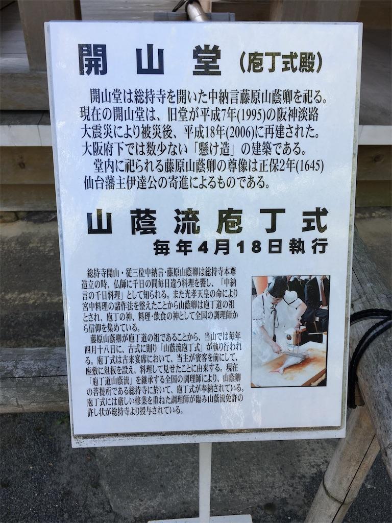 f:id:miyanotakashi:20190918163442j:image
