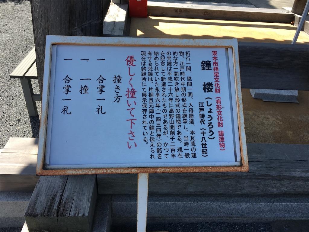 f:id:miyanotakashi:20190918163447j:image