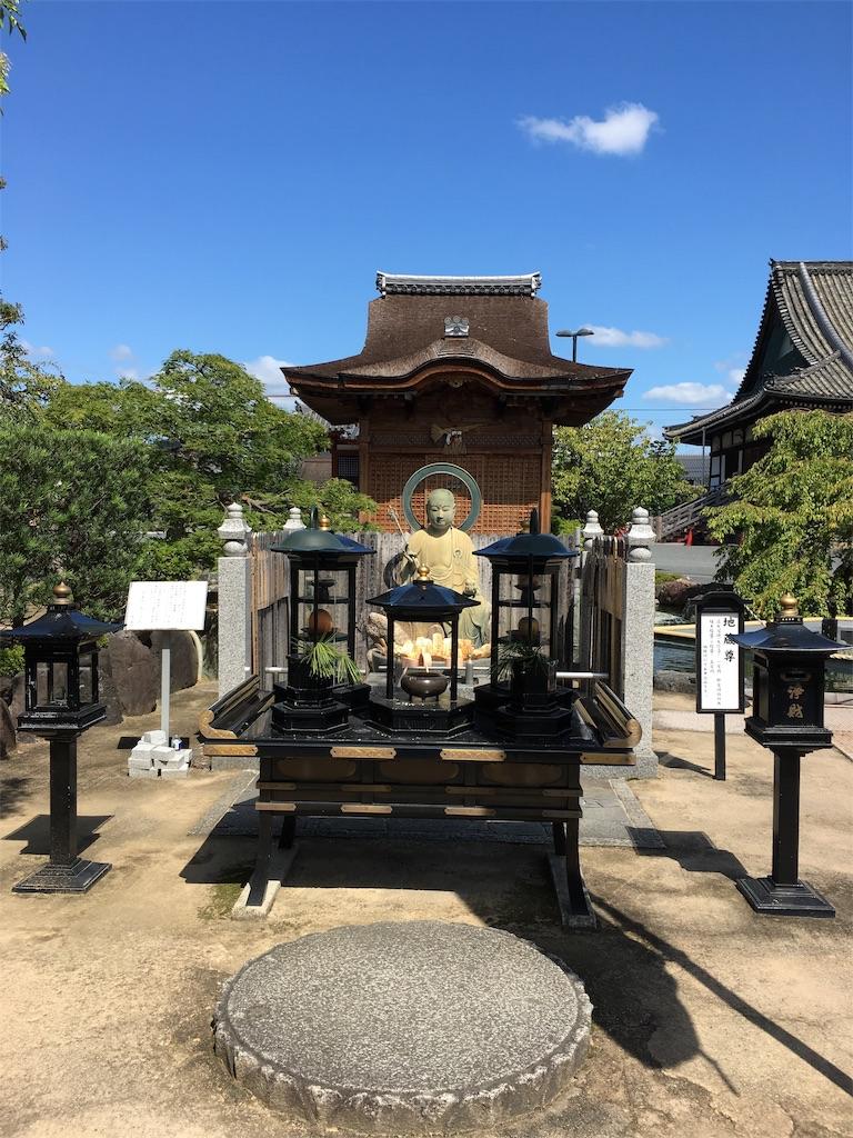 f:id:miyanotakashi:20190918163450j:image