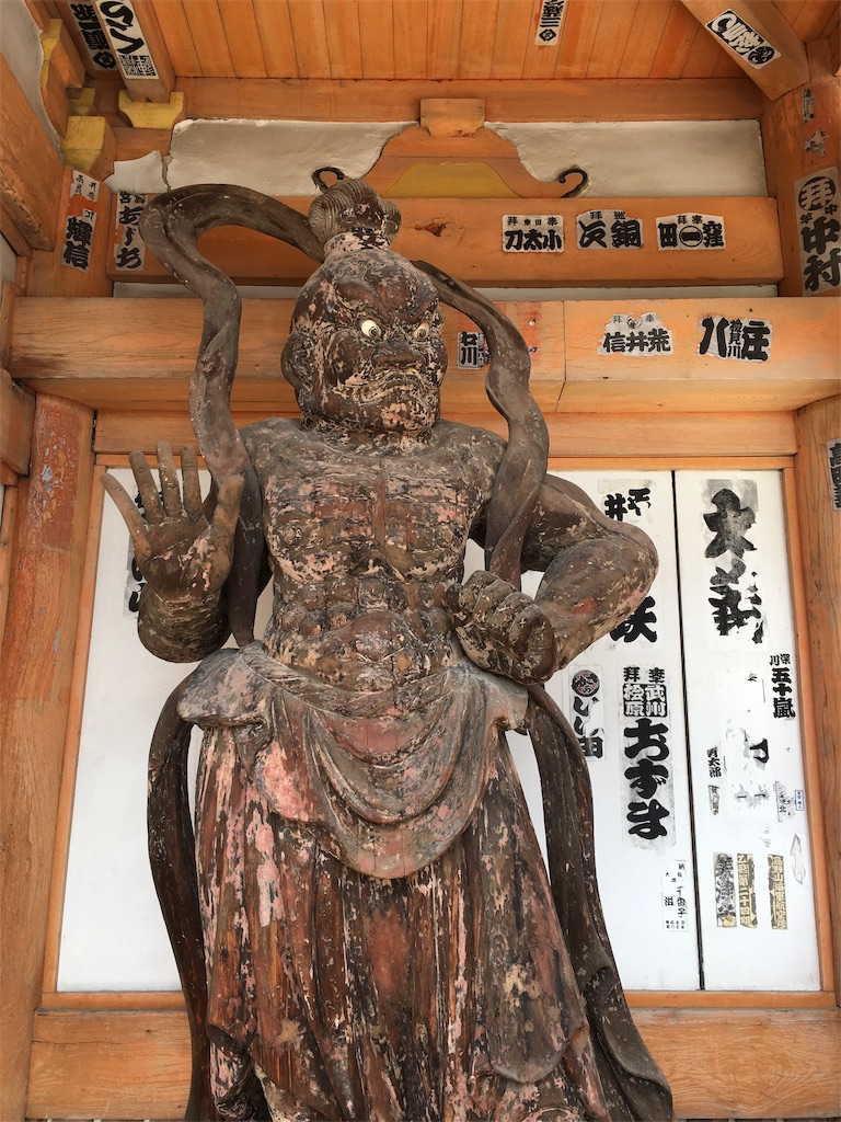 f:id:miyanotakashi:20190918163455j:image