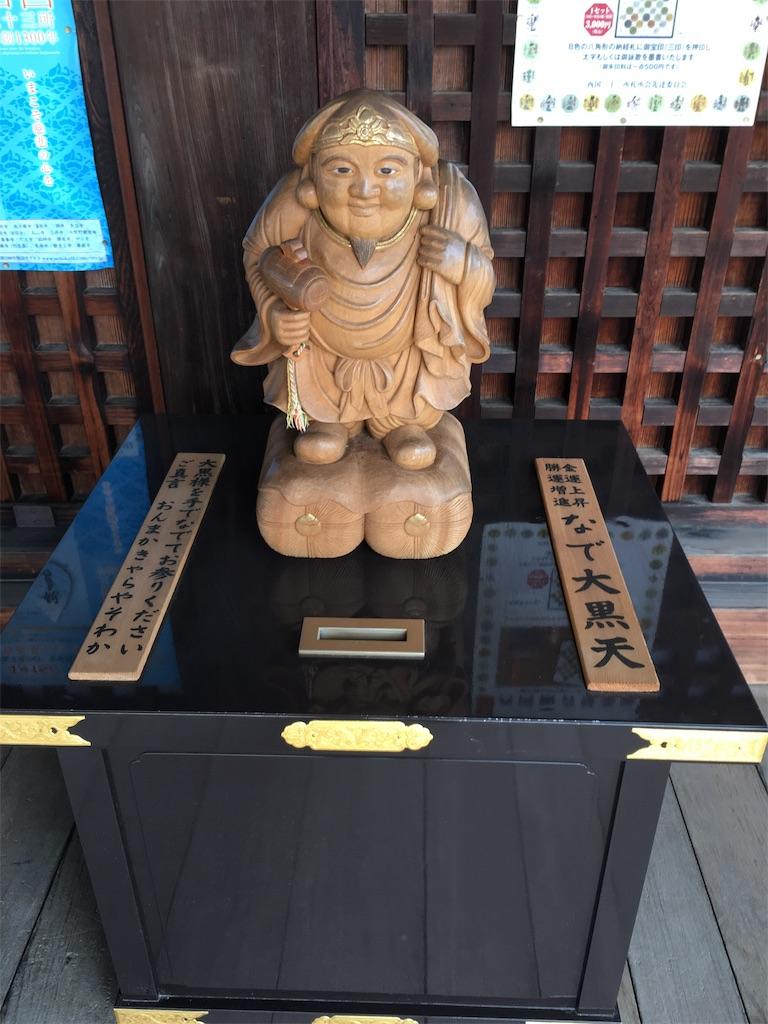 f:id:miyanotakashi:20190918163458j:image