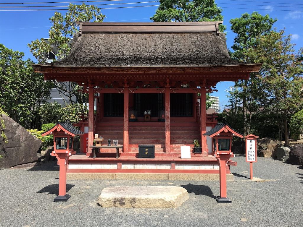 f:id:miyanotakashi:20190918163507j:image