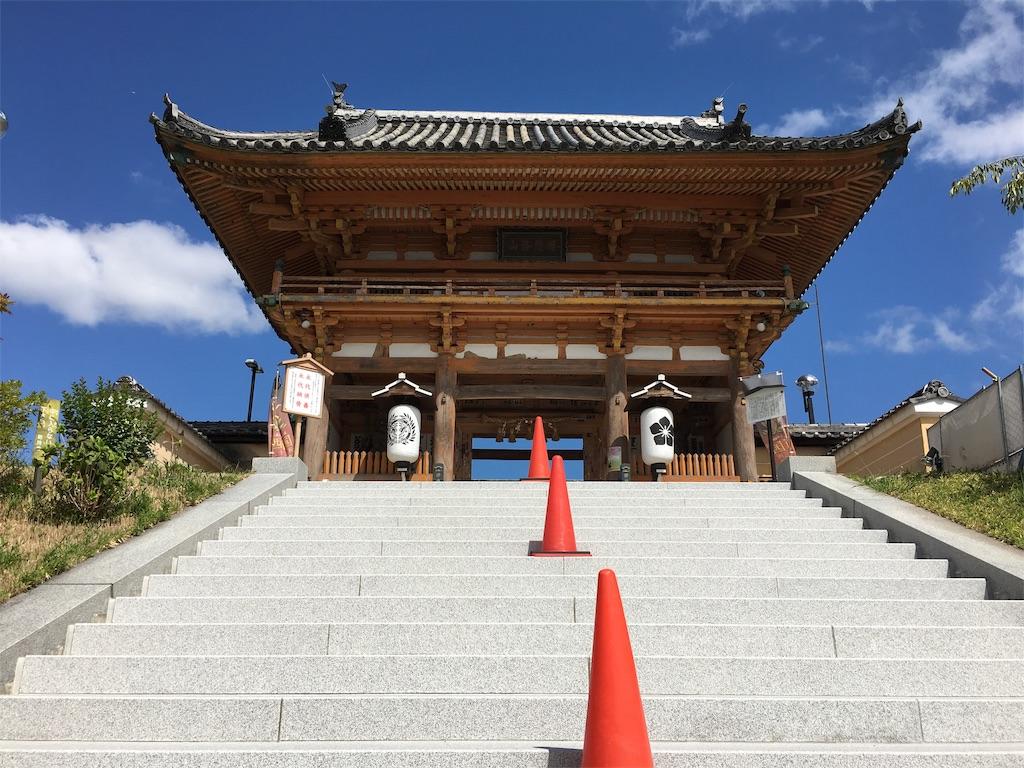 f:id:miyanotakashi:20190918163514j:image