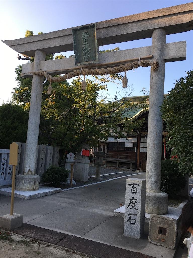 f:id:miyanotakashi:20190918164157j:image