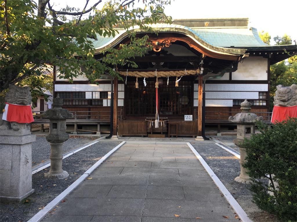 f:id:miyanotakashi:20190918164204j:image