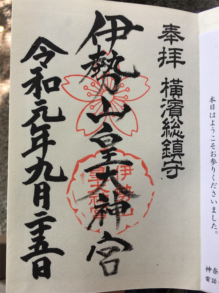 f:id:miyanotakashi:20190928064248j:image