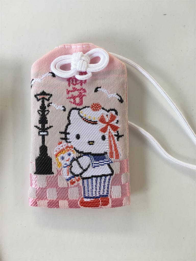 f:id:miyanotakashi:20190928064252j:image