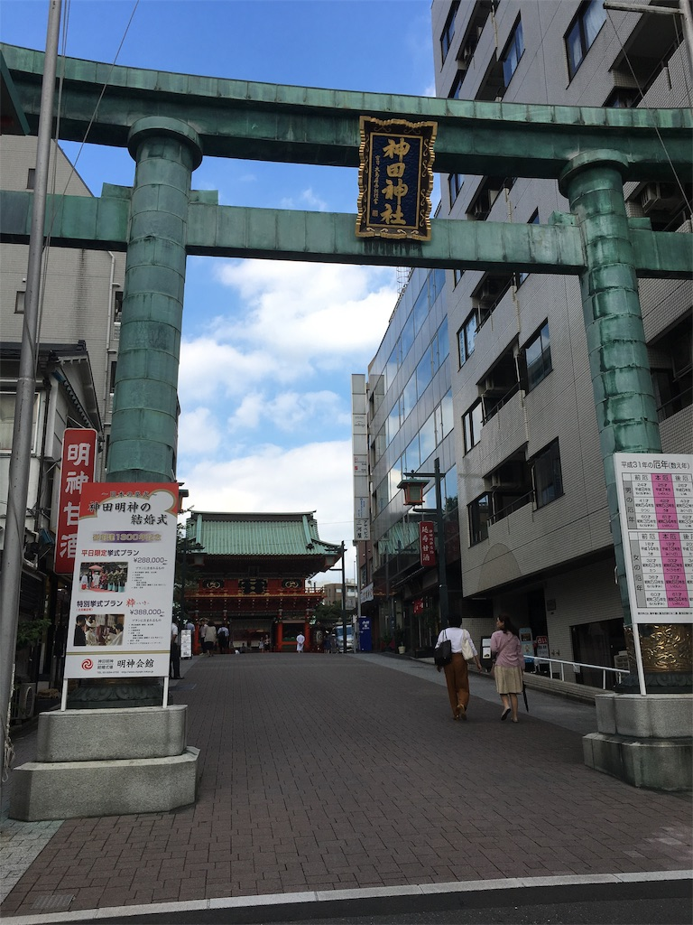 f:id:miyanotakashi:20190928064908j:image