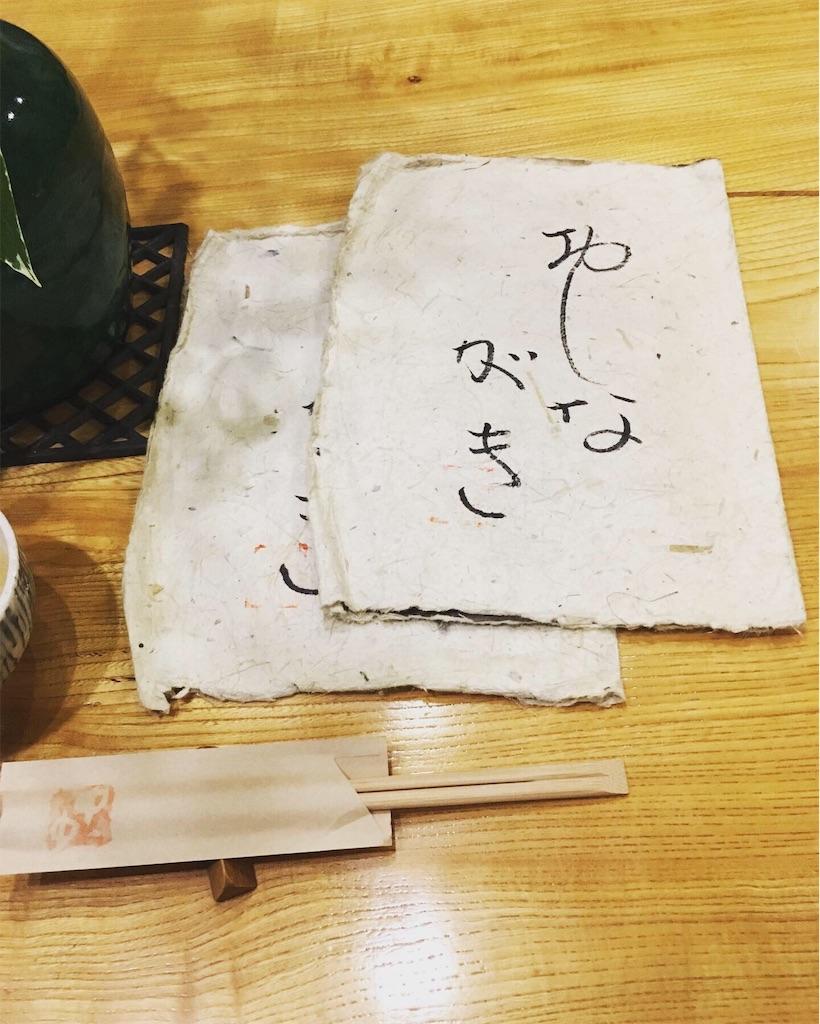 f:id:miyanotakashi:20191005151624j:image