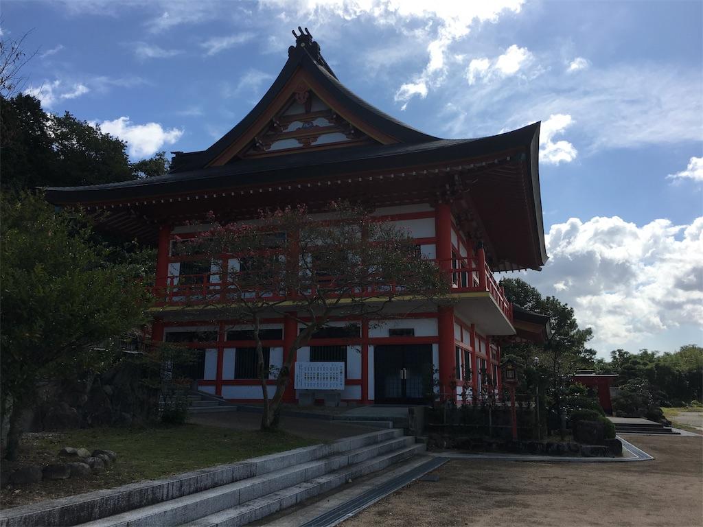 f:id:miyanotakashi:20191005153748j:image