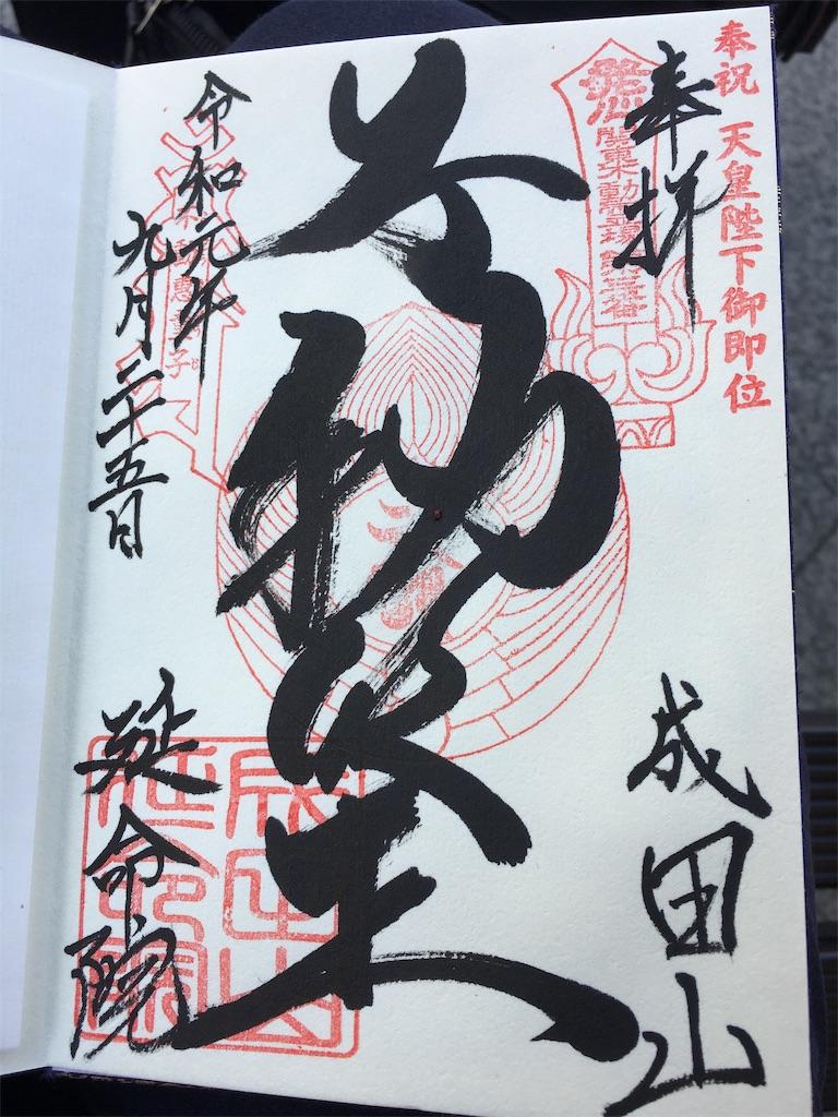 f:id:miyanotakashi:20191005155849j:image