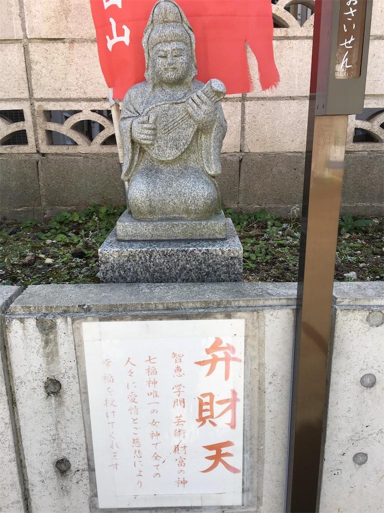 f:id:miyanotakashi:20191005155853j:image