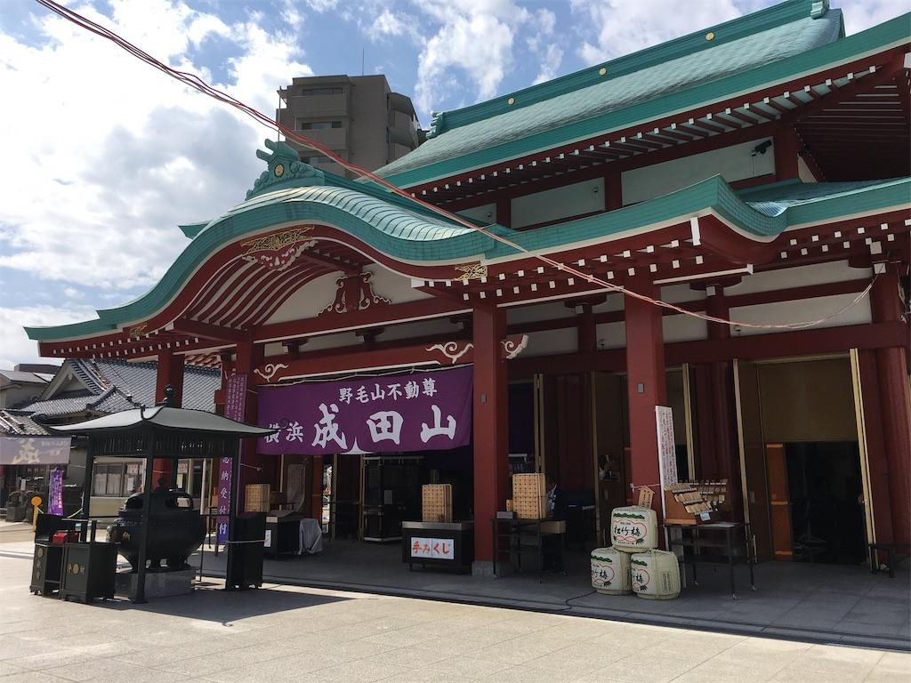 f:id:miyanotakashi:20191005155856j:image