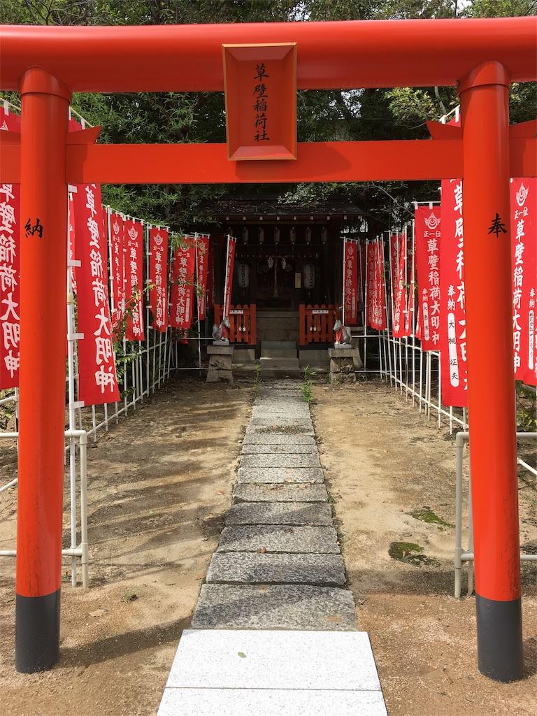 f:id:miyanotakashi:20191005161300j:image