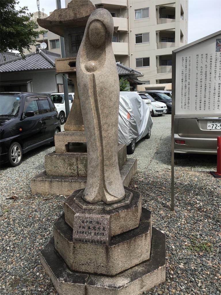 f:id:miyanotakashi:20191005161308j:image
