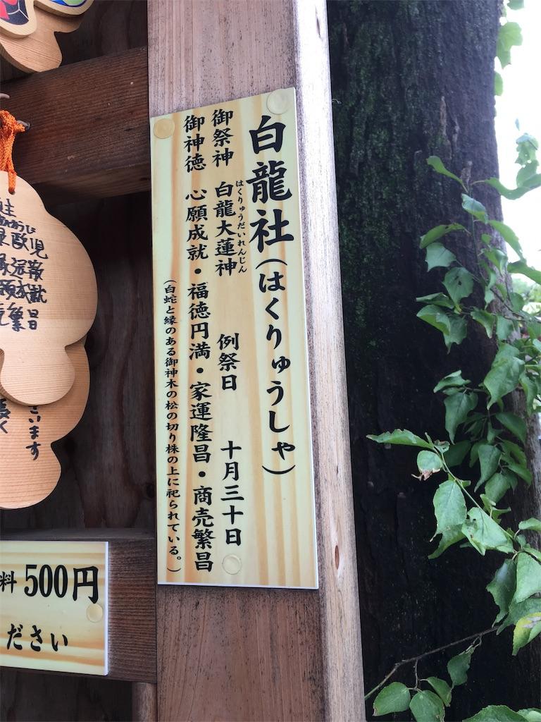 f:id:miyanotakashi:20191005161312j:image