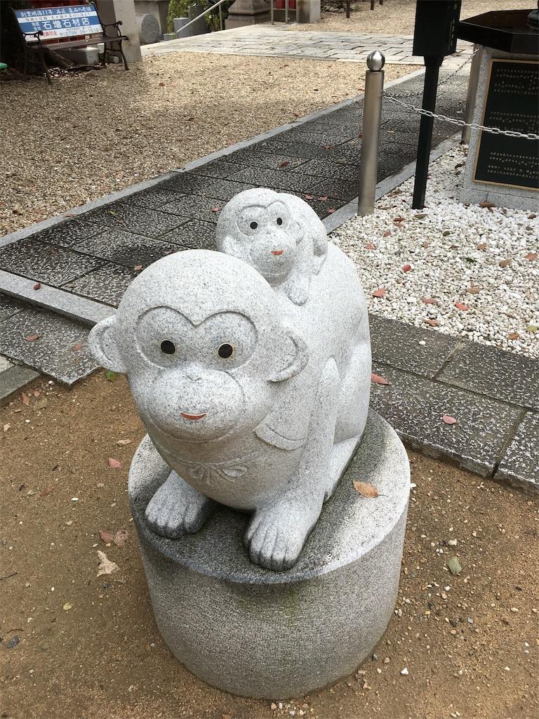 f:id:miyanotakashi:20191005161316j:image