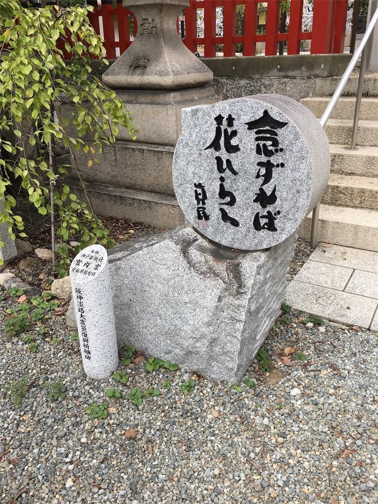 f:id:miyanotakashi:20191005161320j:image