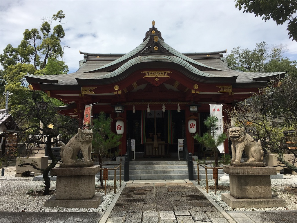 f:id:miyanotakashi:20191005161334j:image