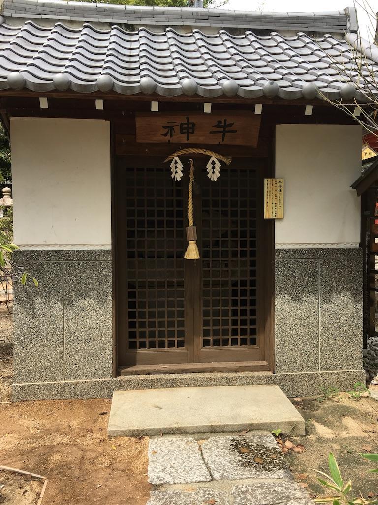 f:id:miyanotakashi:20191005161340j:image