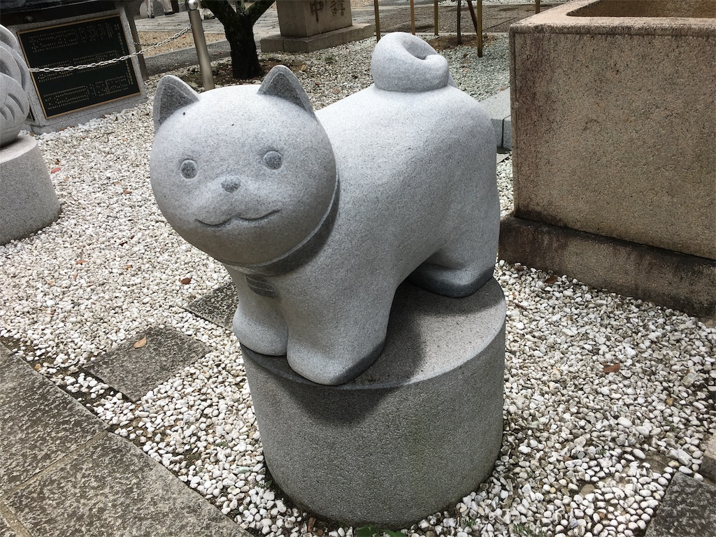 f:id:miyanotakashi:20191005161347j:image