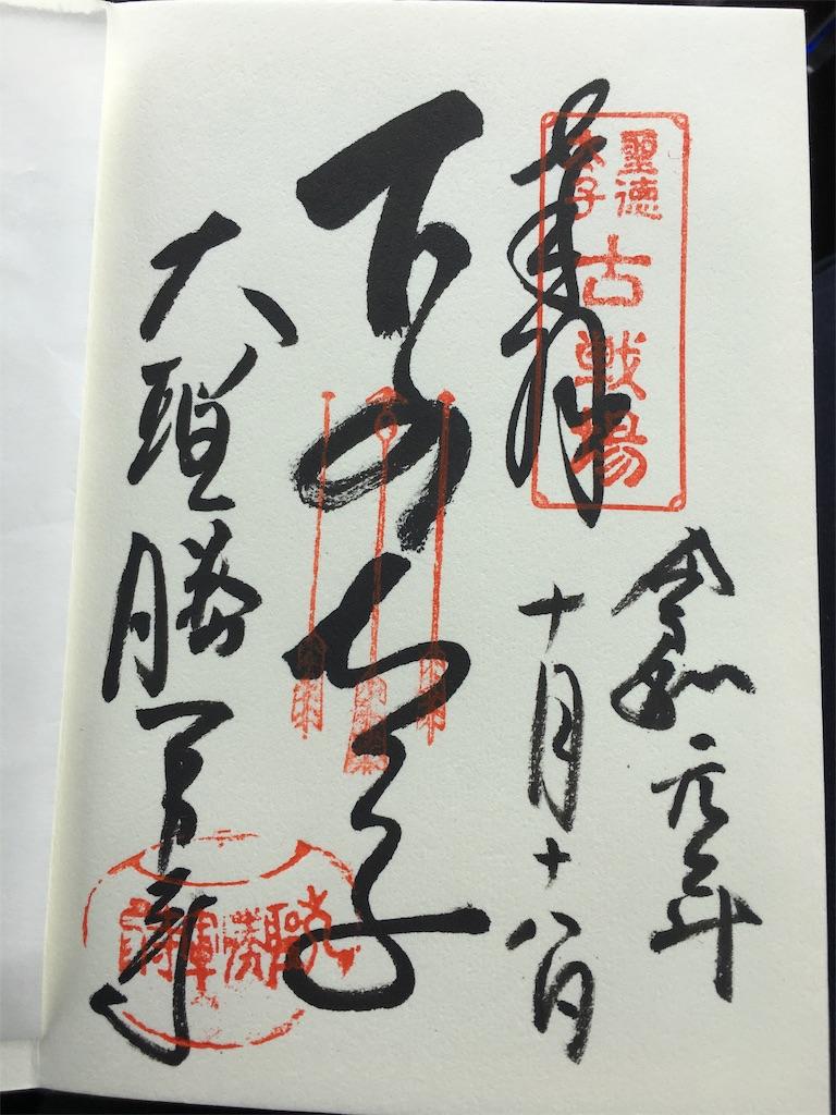 f:id:miyanotakashi:20191128070608j:image