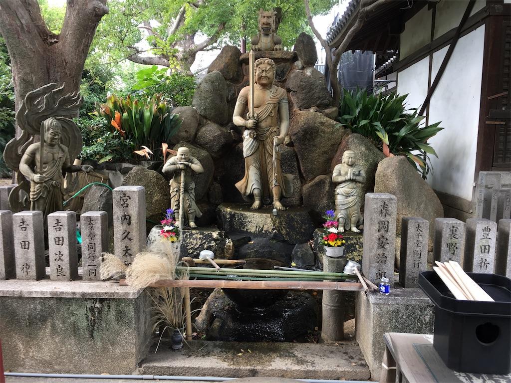 f:id:miyanotakashi:20191128070621j:image