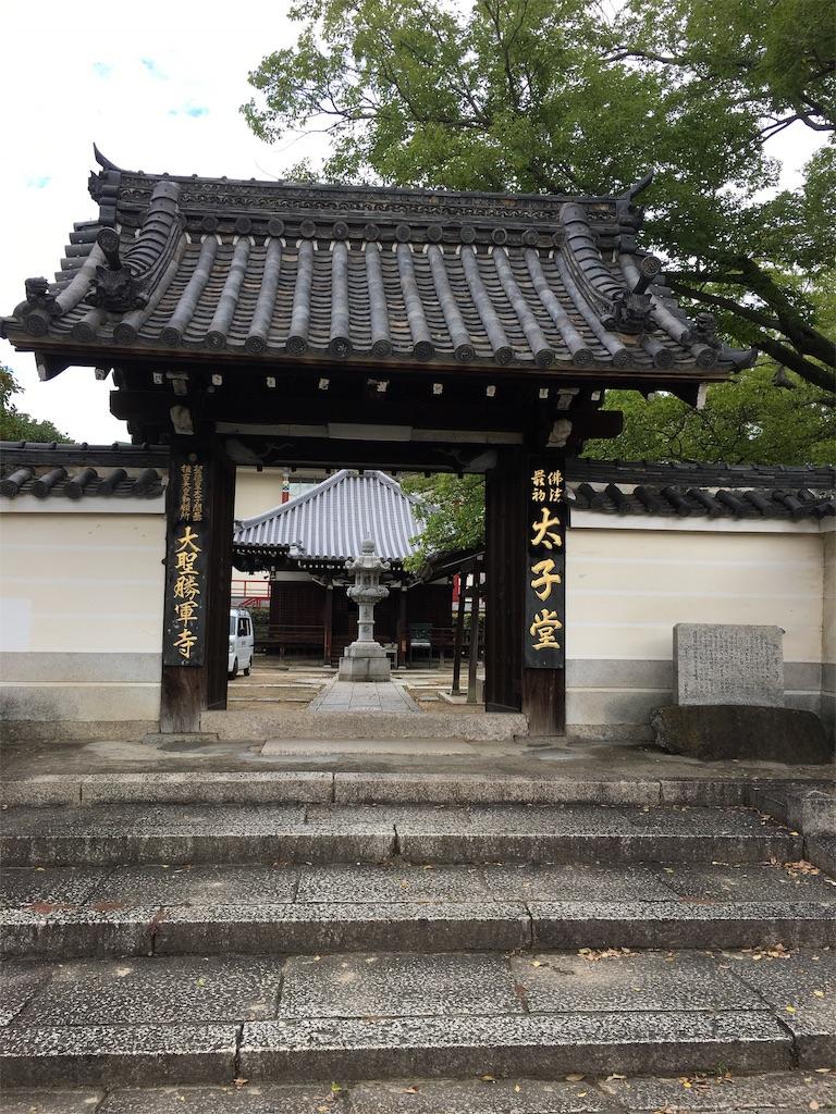 f:id:miyanotakashi:20191128070710j:image