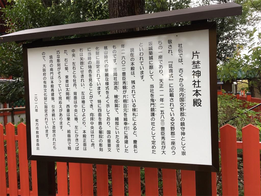 f:id:miyanotakashi:20191128073501j:image