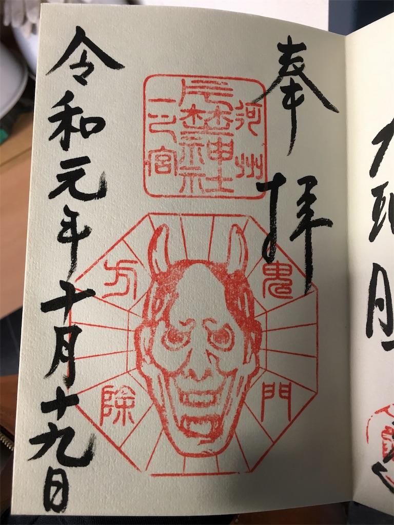 f:id:miyanotakashi:20191128073636j:image