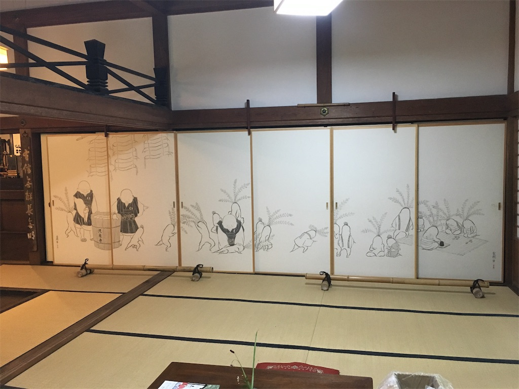f:id:miyanotakashi:20191128082600j:image