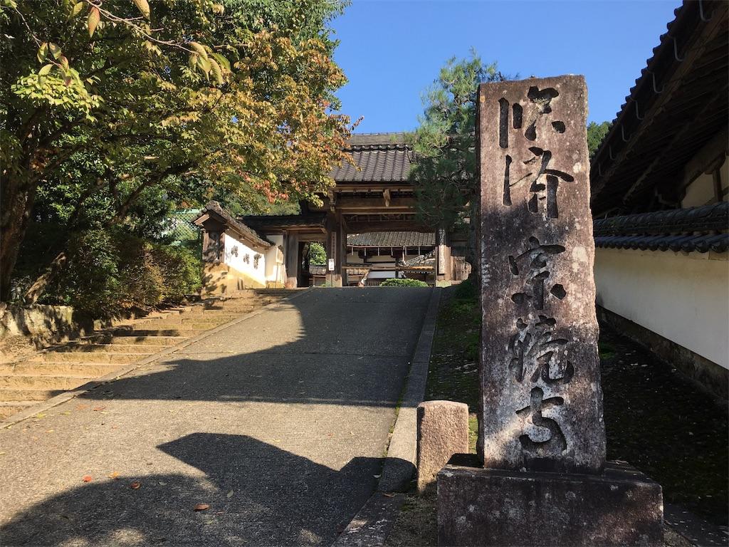 f:id:miyanotakashi:20191128082604j:image