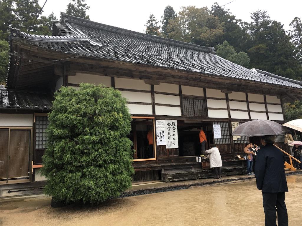 f:id:miyanotakashi:20191128084654j:image