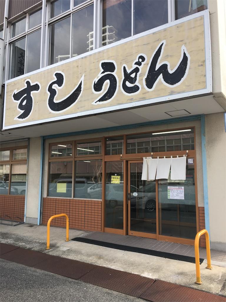 f:id:miyanotakashi:20191209123645j:image