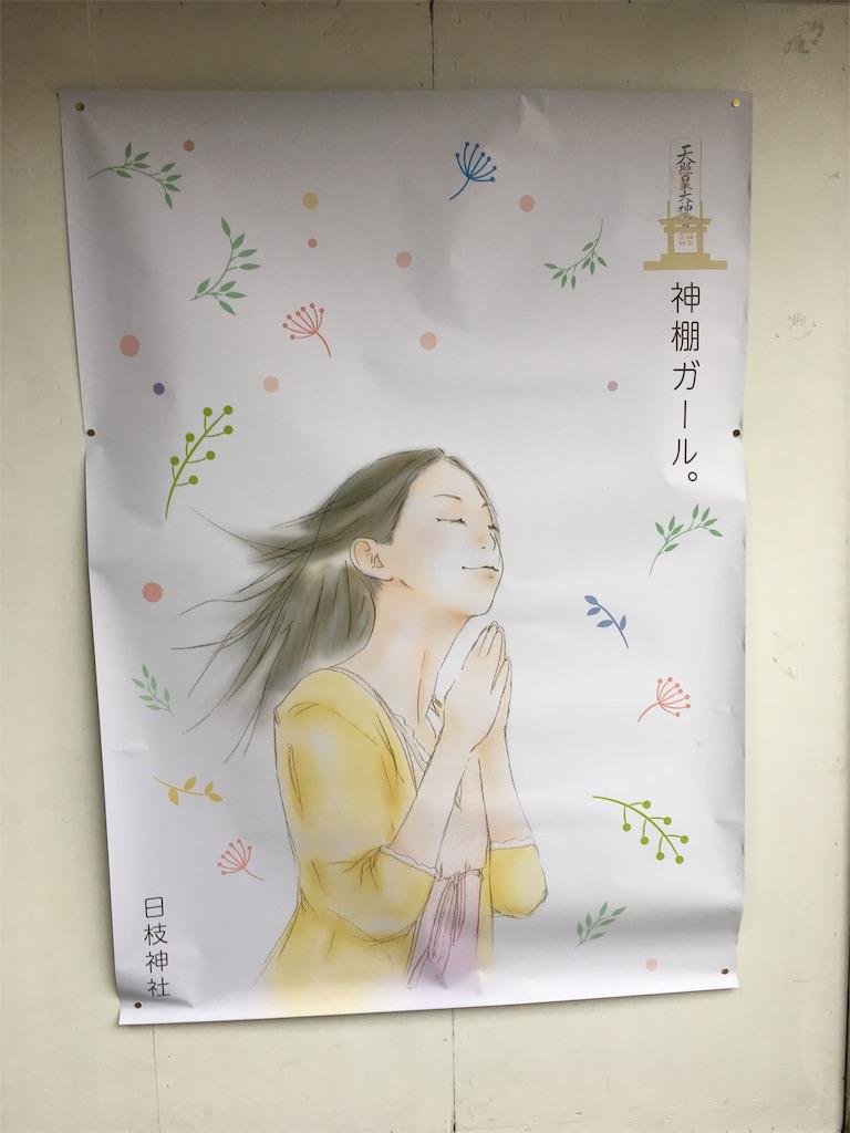 f:id:miyanotakashi:20200116081319j:image