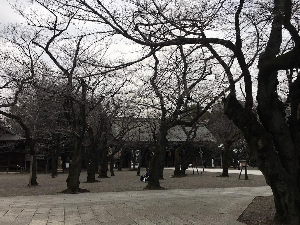 f:id:miyanotakashi:20200229155707j:image