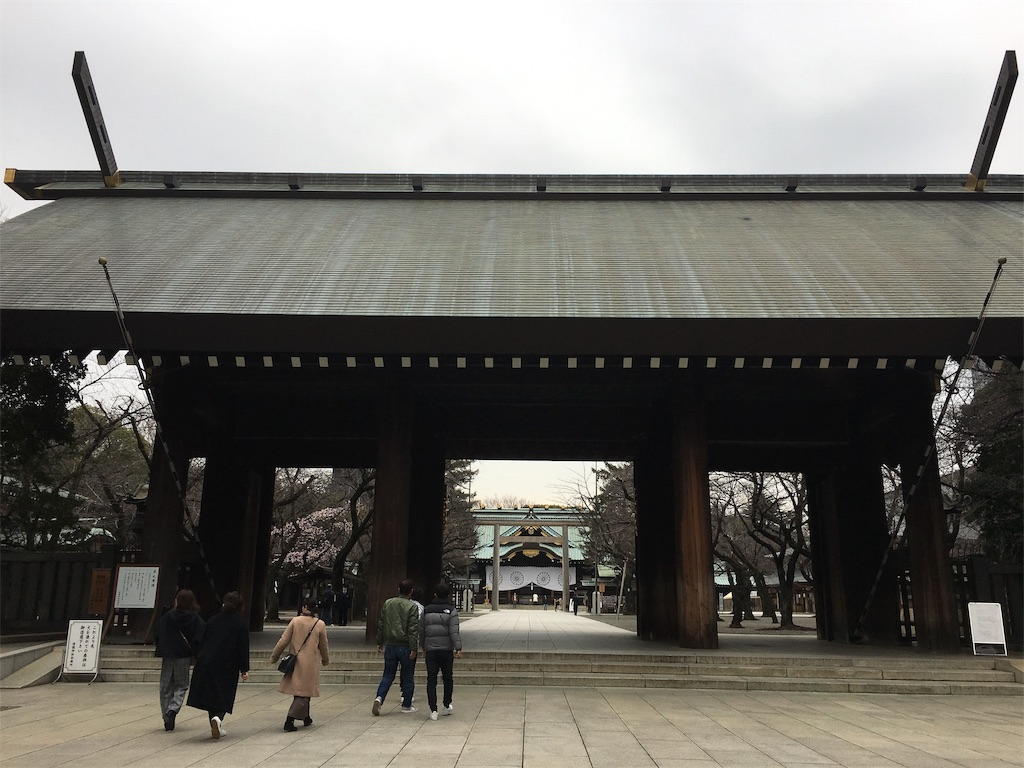 f:id:miyanotakashi:20200229155711j:image
