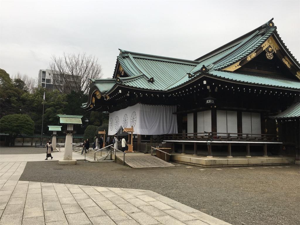 f:id:miyanotakashi:20200229155715j:image