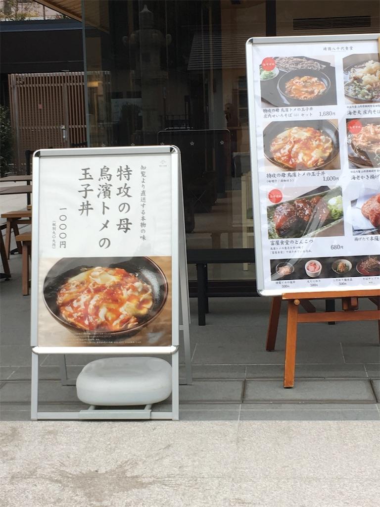 f:id:miyanotakashi:20200229155718j:image