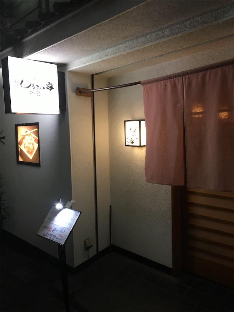 f:id:miyanotakashi:20200229162642j:image