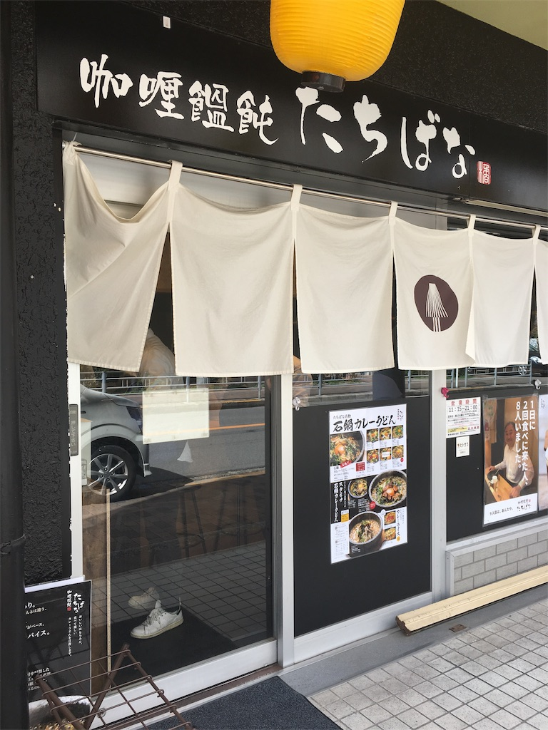 f:id:miyanotakashi:20200310073430j:image