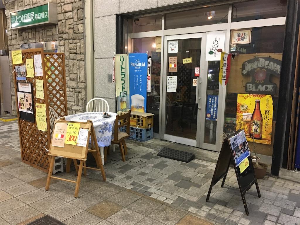 f:id:miyanotakashi:20200310075050j:image
