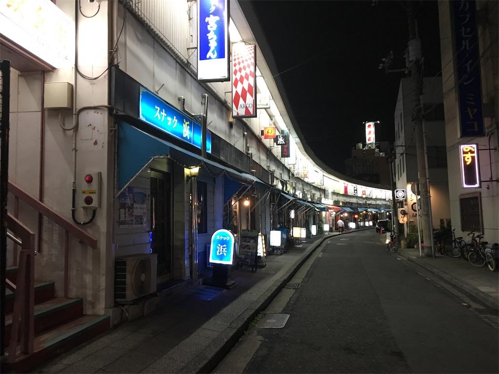 f:id:miyanotakashi:20200310080140j:image
