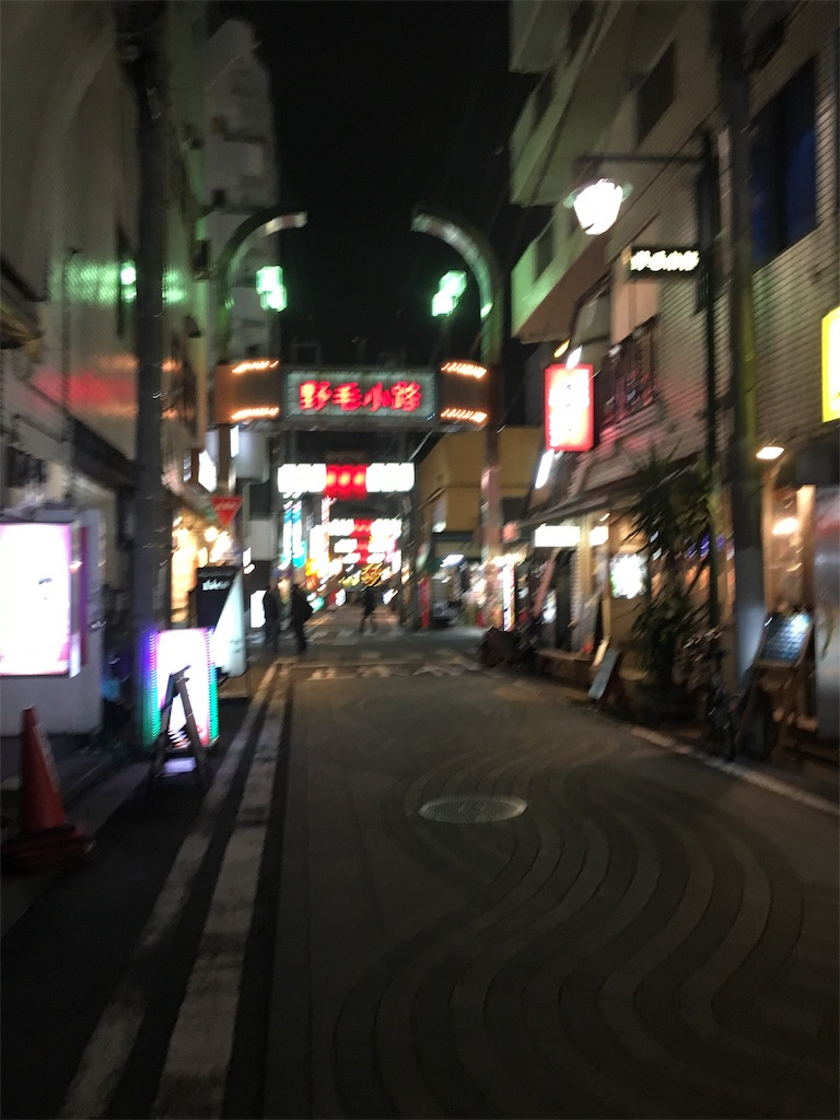 f:id:miyanotakashi:20200310080151j:image