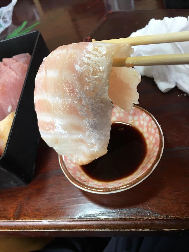 f:id:miyanotakashi:20200310083742j:image