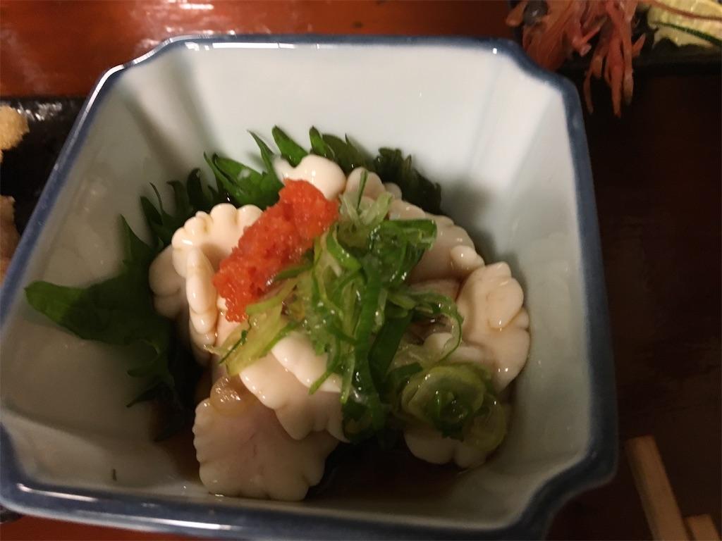 f:id:miyanotakashi:20200321151722j:image