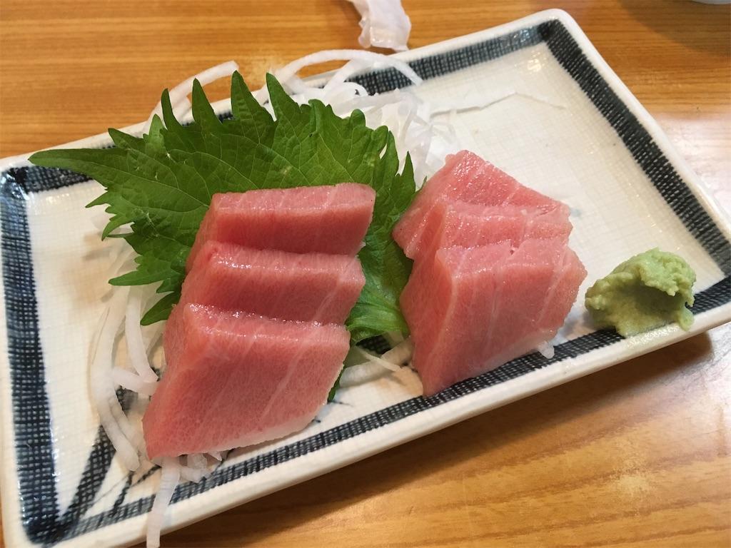 f:id:miyanotakashi:20200321152254j:image