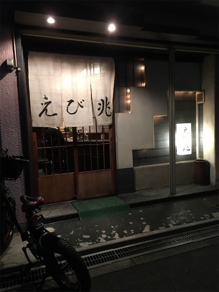 f:id:miyanotakashi:20200321152911j:image