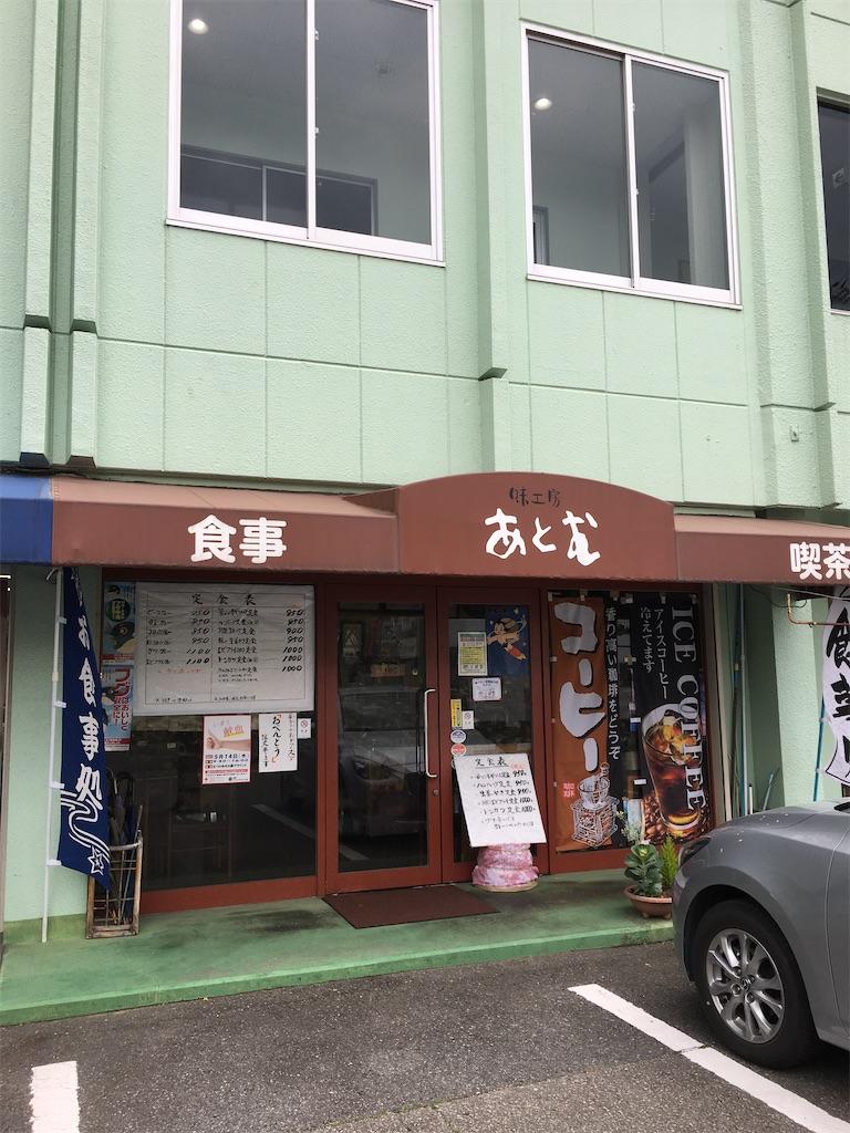 f:id:miyanotakashi:20200429105759j:image